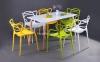 Стул Viti пластиковый для кафе, баров, летних площадок, дома 0