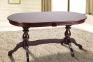 Стол обеденный раскладной деревянный Оскар Люкс, цвет орех мм 2