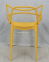 Пластиковый стул Bari (Бари, Мастерс) ом 10
