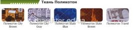диван Скай Египет синий, коричневый 1