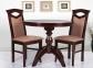 Стол обеденный деревянный Престиж (не раскладной) мм 3