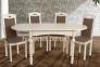 Стол обеденный Бруно раскладной белый, бежевый (ультра) мм 0
