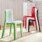 Дизайнерский стул Crystal Кристал (Gruvyer, Грувер) пластиковый, цвет разный, для кафе, бара, дома ом 8