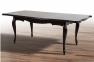 Стол обеденный деревянный раскладной Роял цвет венге, темный орех мм 0