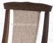 Стул деревянный Чумак 2 (орех, слоновая кость, белый) мм 12