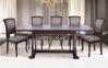 Стол обеденный деревянный раскладной Агат мм 0