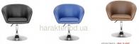 Кресло Мурат, основа блин хром, экокожа чёрный, бежевый, красный,  синий, коричневый 2