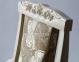 Стул деревянный Чумак 2 (орех, слоновая кость, белый) мм 4
