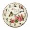 часы настенные 34 см лл 15