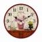 часы настенные 34 см лл 16