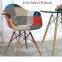 Кресло Saleх FB Chrome Paris 2