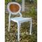 Пластиковые стулья РОНДА РС 2
