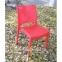 Пластиковый стул Спектрум, цвет венге, белый, красный 2
