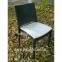 Пластиковый стул Спектрум С 1