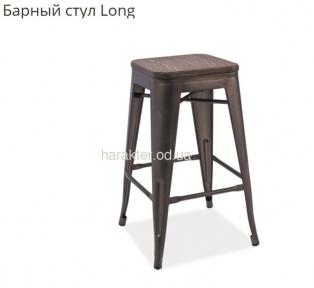 Табурет барный Long СЛ