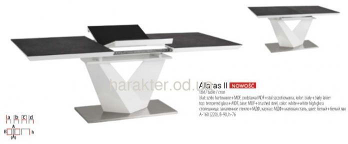 Стол обеденный Alaras II раскладной СЛ