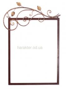 Рама для зеркала Ева кованое фр