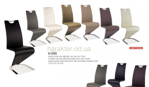 Стул кресло H-090 цвет белый, черный СЛ