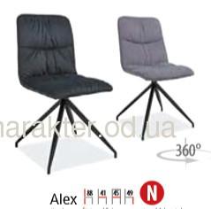 Кресло Axel сл
