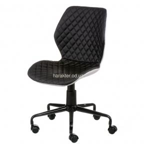 Кресло офисное компьютерное Ray black, Ray white, Ray grey