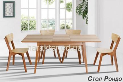 Стол раскладной, Стіл розкладний Рондо (ясен) 130(+40)*75 мм