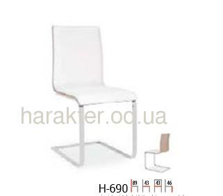 Стул H690 крісло білий/дуб сонома  сл