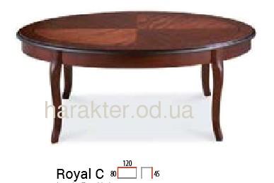 Стол журнальный деревянный Royal C сл