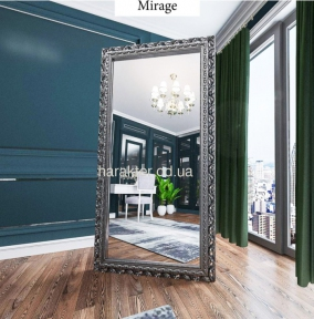 Дзеркало Міраж (біле, золото, срібло), зеркало Мираж настенное, напольное