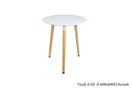 Стол обеденный Verdi d-60, d-80 - столешница МДФ (цвет белый, черный, серый) ом