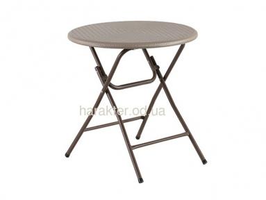 Складной стол PLTR- 8001 Ротанг Коричневый ом