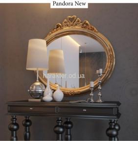Дзеркало Пандора NEW (біле, золото, срібло)