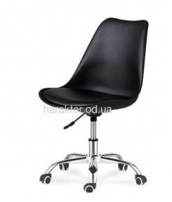 Кресло на колесах Астер (Милан), сиденье с подушкой, цвет черный, белый, желтый, серый мдс