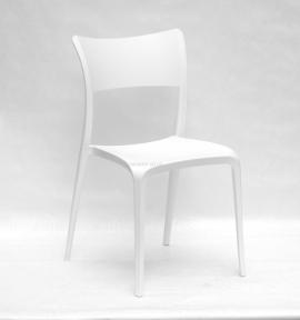 Стул пластиковый Aster (Астер) белый, серый, штабелируемый
