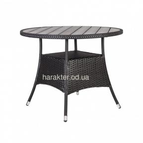 Круглый стол Savanna (13199) - Обеденные столы ввк
