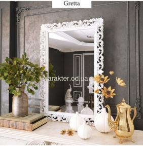 Дзеркало Грета (біле, золото, срібло, чорне), зеркало Грета
