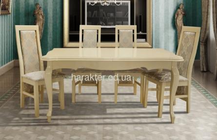 Стол обеденный раскладной Роял (слон.кость) мм