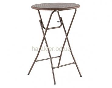 Складной стол PLTR - 8103 Ротанг Коричневый ом