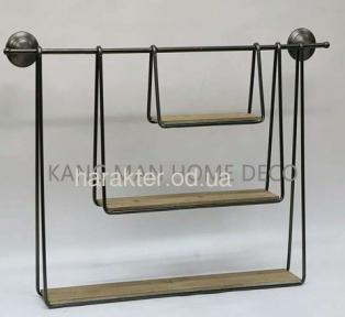 Поличка Маленька метал, дерево HC159 фд