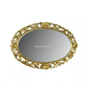 Зеркало Odagio, Дзеркало фарбоване си-м