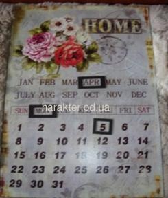 Календарь магнитный 35*22 см D02, JA78 фд