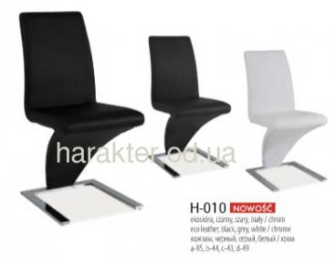 Стул кресло  H-010 СЛ