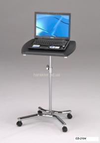 Стойка стол для ноутбука 2104, компьютерный стол 2104 ом