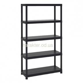 Универсальный стеллаж, этажерка на 5 полок Universal, черный,  четыре размера