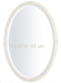Зеркало настенное ФД113486 рама дерево