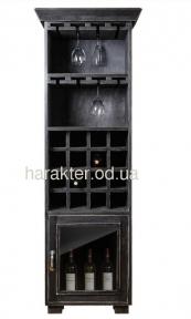 Шкаф для вина из дерева Нью-Йорк ВВ SS003397