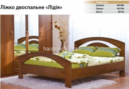 Ліжко двоспальне Лідія (1600*2000), кровать двуспальная Лидия ВР