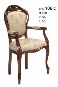кресло классическое ФС 106 с