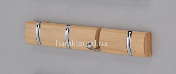 Настенные Крючки Для Одежды СН-4704, цвет ольха, белый, черный ом