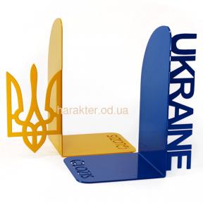 Упоры для книг  Ukraine гз