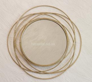 Дзеркало Кругле зі скла і металу із золотою рамою ГП91075